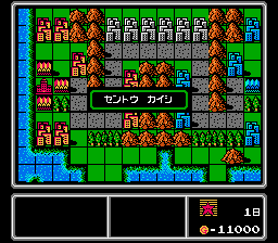 Famicom Wars - Screenshot 3/3