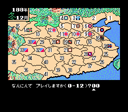 "Romance of The Three Kingdoms II  <span class=""label"">USA</span> <span title=""A ROM image which has been corrupted because the original game is very old, because of a faulty dumper (bad connection) or during its upload to a release server. These ROMs often have graphic errors or sometimes don't work at all."" class=""label"">Bad dump 4</span>  - Screenshot 4/5"