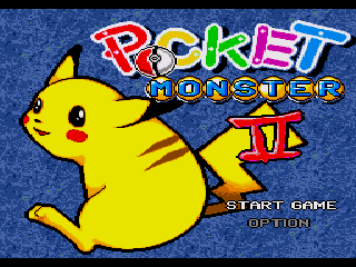 Pocket Monsters 2 - Screenshot 1/5