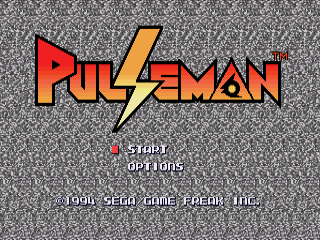 Pulseman - Screenshot 1/5