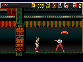 Revenge of Shinobi, The - Screenshot 3/5