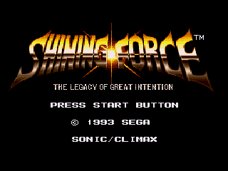 Shining Force - Screenshot 1/11