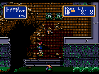 Shining Force - Screenshot 2/11