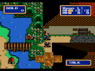 Shining Force - Screenshot 3/11