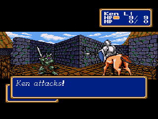 Shining Force - Screenshot 4/11