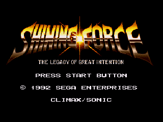 Shining Force - Screenshot 5/11