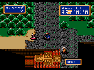 Shining Force - Screenshot 7/11