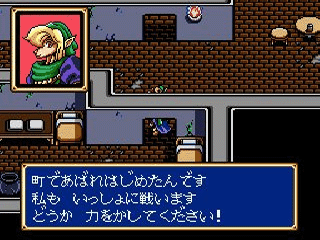 Shining Force - Screenshot 10/11