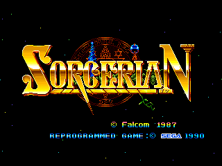Sorcerian - Screenshot 1/4