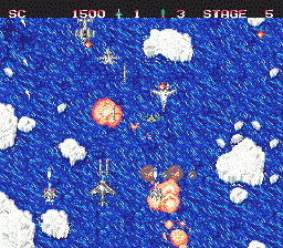 Task Force Harrier EX - Screenshot 4/4