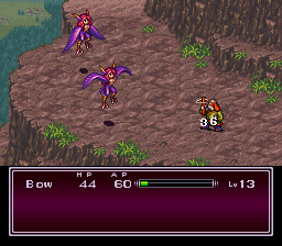 Breath of Fire II - Screenshot 3/7