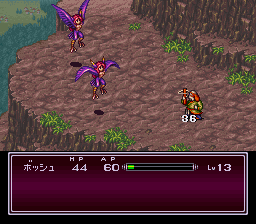 Breath of Fire II - Screenshot 6/7
