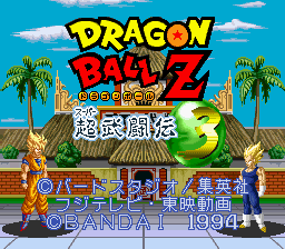 Dragon Ball Z - Super Butouden 3 - Screenshot 1/5