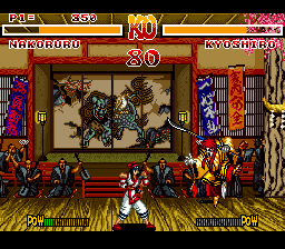 Samurai Shodown - Screenshot 2/5