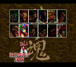 Samurai Shodown - Screenshot 3/5