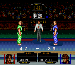Taekwon-Do - Screenshot 4/5